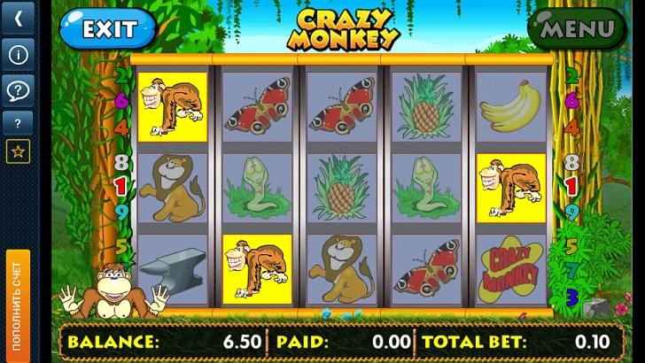 Играть В Автоматы Скачки
