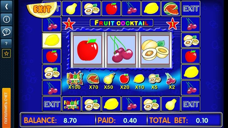 Играть В Демо Версии Игровых Автоматов