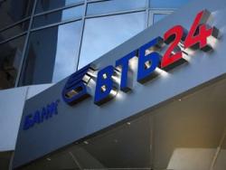 Служба поддержки Банк «ВТБ 24» – «Горячая Линия