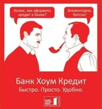 programma-restrukturizacii-ipotechnih-jilishnih-kreditov-2016-sberbank