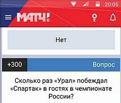 Приложение Photomatch Скачать - фото 4
