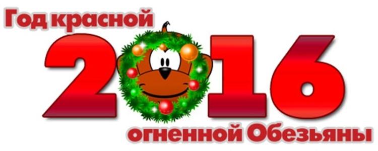 Спамы с поздравлениями на новый год