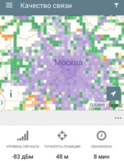 Народную Карту На Телефон