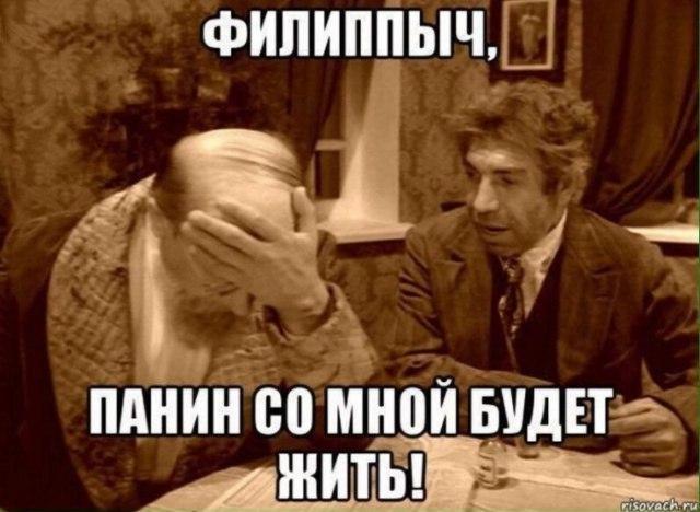 """Численность """"мертвых душ"""" в ряде подразделений боевиков на Донбассе составляет до 20%, - ГУР - Цензор.НЕТ 4055"""